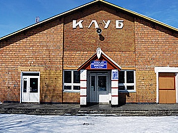 МБУК ДК станции Курагино